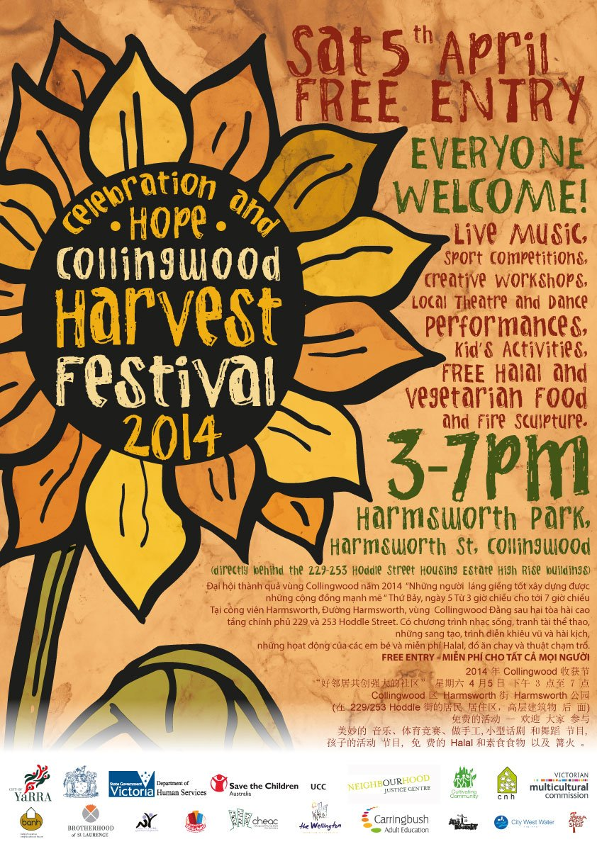 Poster design education - Harvest Festival 2014 Poster