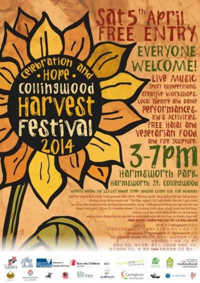 Harvest Festival 2014 Poster
